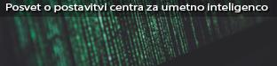 Posvet o postavitvi in vlogi Mednarodnega raziskovalnega centra za umetno inteligenco pod okriljem UNESCO (IRCAI)