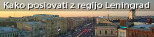 Kako poslovati z regijo Leningrad in mestom Sankt Peterburg v Ruski federaciji, Ljubljana 2020